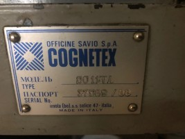 set of Gillbox SC 400 COGNETEX SC 400  COGNETEX 1988  Used - Second Hand Textile Machinery