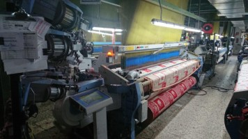 SMIT GS 920 Jacquard weaving looms  GS 920  SMIT 2008/2011  Used - Second Hand Textile Machinery