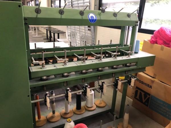 Copwinder DELTA ROF . - Second Hand Textile Machinery 1995